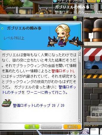 Maple110210_223828.jpg