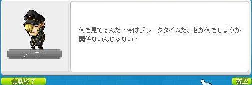 Maple110210_223847.jpg