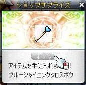 Maple110212_185820.jpg