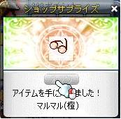 Maple110212_185839.jpg
