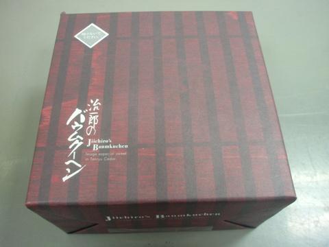 P1080021aa.jpg