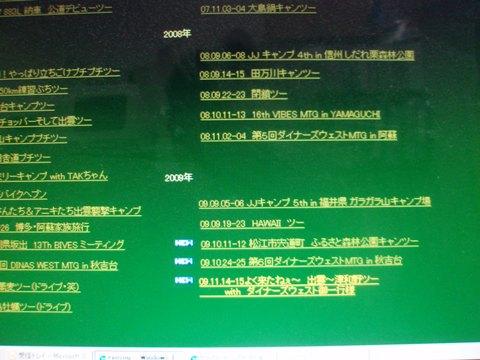 PC280006aa.jpg