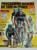 ツールドフランスガイドブック (960x1280)