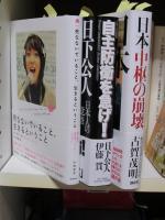 近況 読書三冊