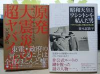 2011年 7月12日の二冊 (1280x955)