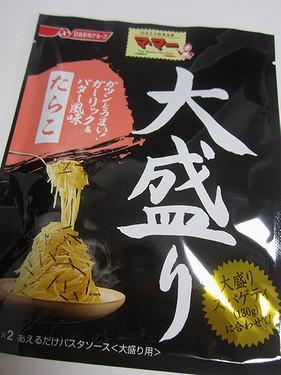 20140924日清製粉 (6)お土産