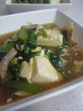 20141010小松菜と豆腐のオイスター煮