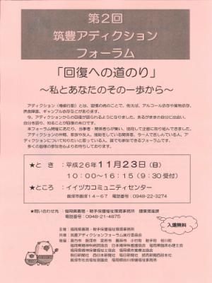 AD2髯ヲ・ィ_convert_20141009170144_convert_20141009171428