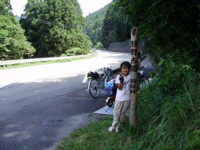 2010-07-21-005.jpg