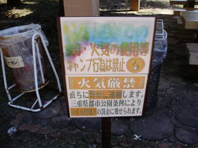 2010-07-22-008.jpg
