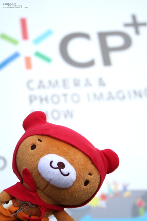 CP+2010 くーまん