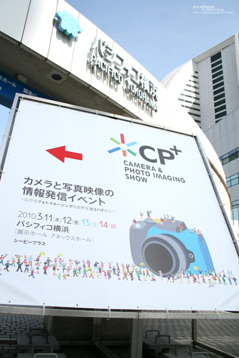 CP+2010@パシフィコ横浜