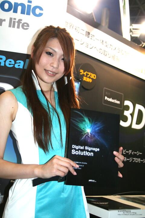 ピーディーシー(デジタルサイネージジャパン2010)