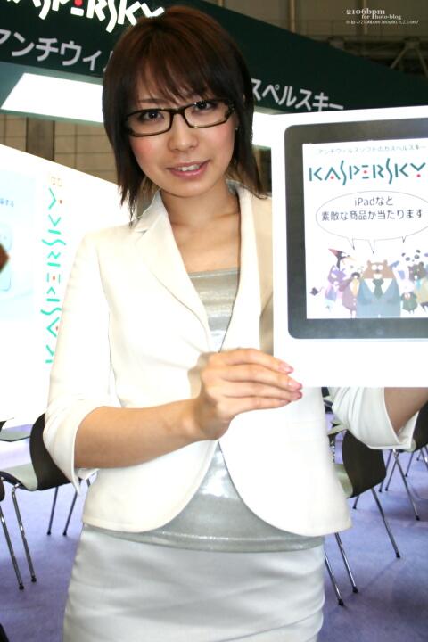 Kaspersky Labs Japan(カスペルスキー) 高原あずさ