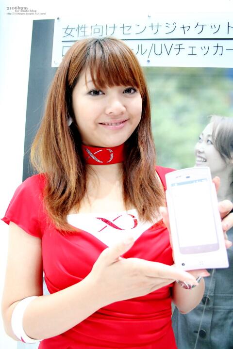 / NTTドコモ -CEATEC JAPAN 2011-