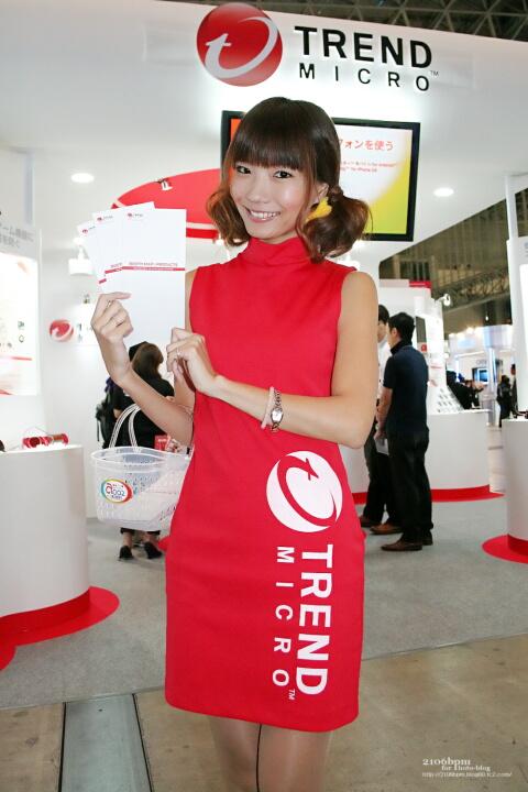今井公子 / トレンドマイクロ -CEATEC JAPAN 2011-
