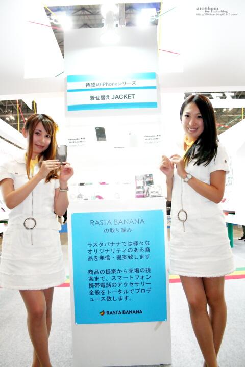 / テレホンリース -CEATEC JAPAN 2011-