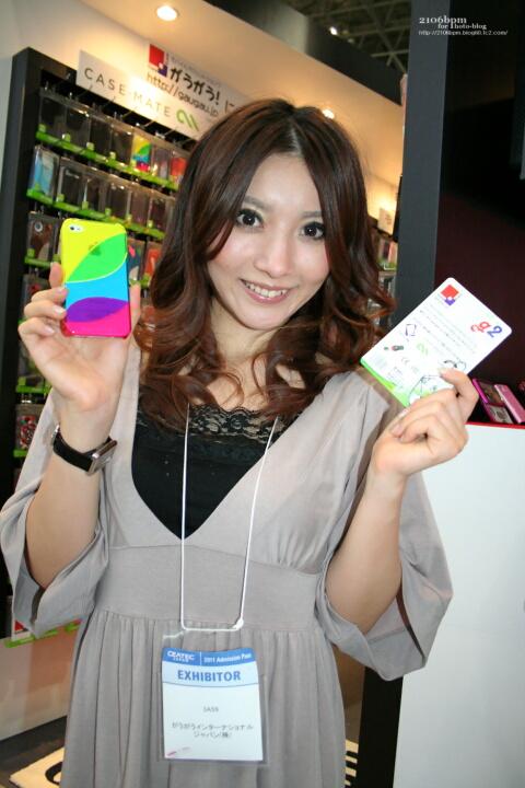 藤田美栄 / がうがうインターナショナルジャパン -CEATEC JAPAN 2011-