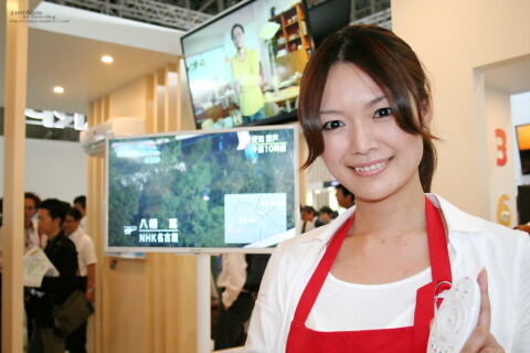 / SHARP -CEATEC JAPAN 2011-