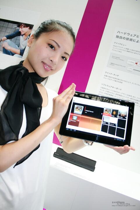 / ソニー/ソニーマーケティング -CEATEC JAPAN 2011-