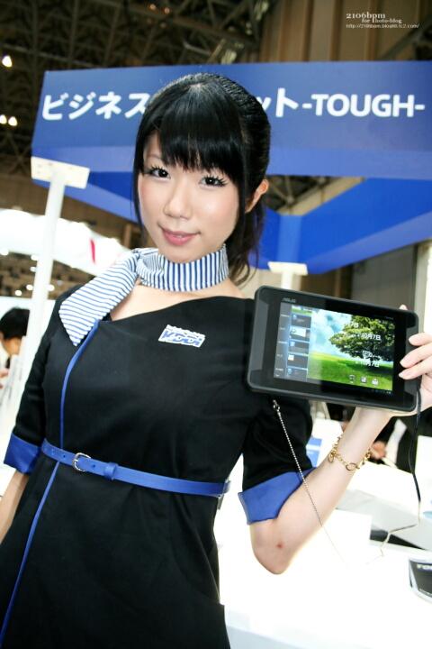 宇佐美あおい / KDDI -CEATEC JAPAN 2011-