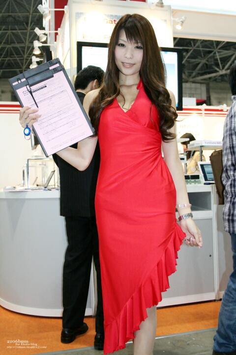 愛原涼 / FORTINET -ITpro EXPO 2011-