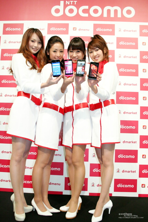NTTドコモ 2011-2012冬春モデル 新商品・新サービス発表会
