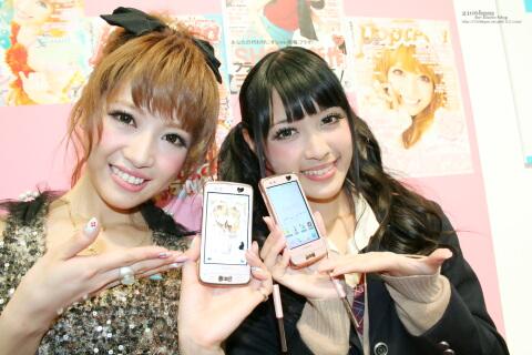 舟山久美子 松本愛 / NTTドコモ 2011-2012冬春モデル 新商品・新サービス発表会