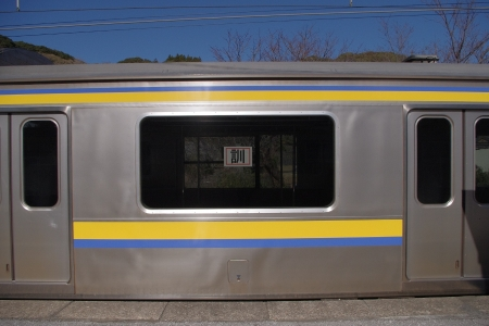 安房小湊駅 209系