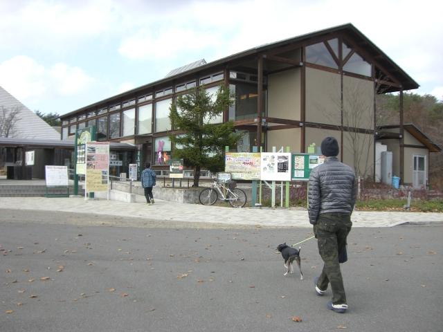 2010.11レジーナの森 023