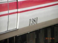 SSCN6896.jpg