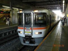 SSCN7096.jpg