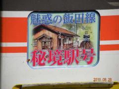 SSCN7097.jpg