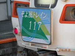 SSCN7098.jpg