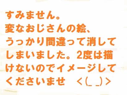 DSC_5092-おわび