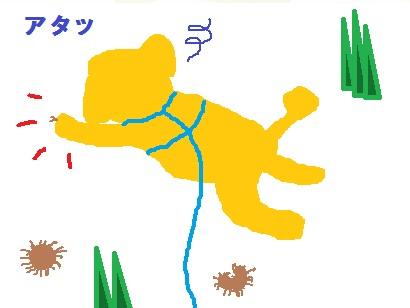 DSC_5092-くり