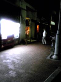 銘木bar