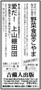 2011.8/5koukoku