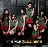 idoling15.jpg