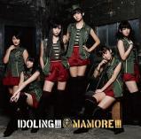 idoling16.jpg