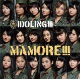 idoling17.jpg