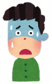 unhappy_man4[1]