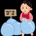 gomidashi[1]
