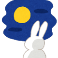 tsukimi_jugoya_usagi[1]
