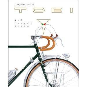 「東叡社オフィシャル写真集」