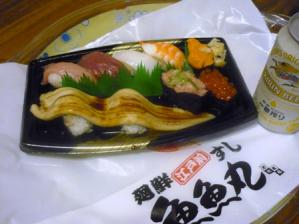 魚魚丸さん