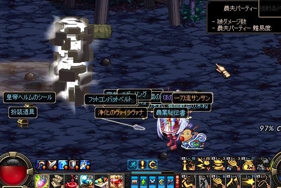 ScreenShot2012_0402_210211775.jpg