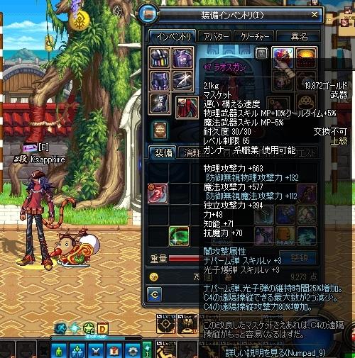 ScreenShot2012_0523_234354982.jpg