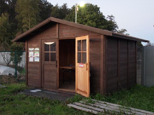kithouse2.jpg