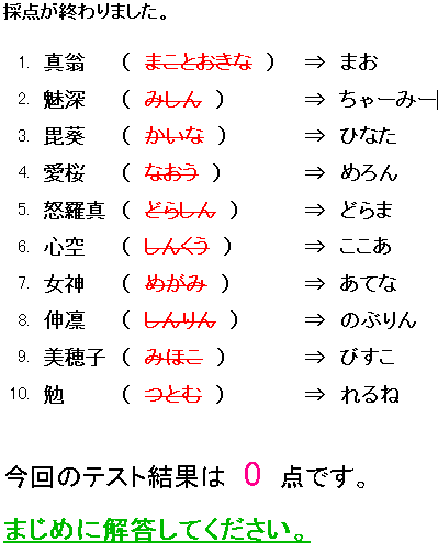 DQN.jpg